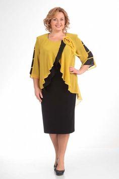 Skirt Fashion, Fashion Outfits, Iranian Women Fashion, Curvy Dress, Mothers Dresses, African Fashion Dresses, Fashion Sewing, Dress Patterns, Pretty Dresses