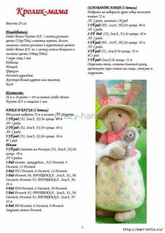 Crochet Doll Hands With Thumb 30 Ideas Knitted Bunnies, Knitted Animals, Knitted Dolls, Crochet Mittens, Crochet Toys, Simply Knitting, Cute Stuffed Animals, Bunny Toys, Christmas Knitting