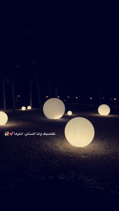 Your details and i will mention them❣ Beautiful Arabic Words, Arabic Love Quotes, Islamic Quotes, Pretty Quotes, Amazing Quotes, Sweet Words, Love Words, Quotations, Qoutes