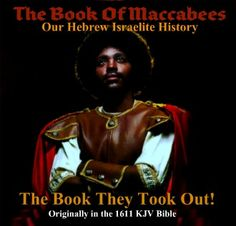 Books that weren't canonized didn't serve the purpose of those who intentionally usurped the history of the Black Hebrews. That won't, however, stop our scriptural destiny from coming to pass 1 Maccabees 3:48 And Laid Open the Book of the Law,wherein the heathen had sought to paint the likeness of their images. This verse is from the KJV Apocrypha. Yes they changed the image of Jesus/Yahushua and so many others have been whitewashed. The heathen had sought to paint the likeness of their…