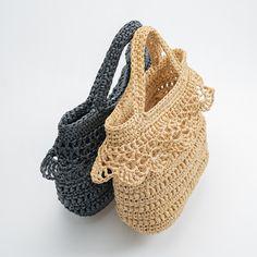 Crotchet Bags, Crochet Box, Diy Crochet And Knitting, Crochet Accessories, Crochet Earrings, How To Make, Business, Creative, Fashion