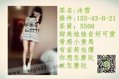 台中找學生妹微信/LINE:kx2231台中旅館找小姐,台中打炮找女人,台中出差找情人