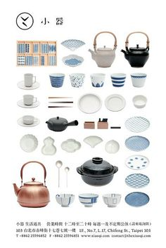 小器 生活道具: small tablewares : cute shop in Taipei Poster Layout, Layout Design, Book Design, Design Art, Publication Design, Graphic Design Posters, Japanese Design, Editorial Layout, Japan Fashion