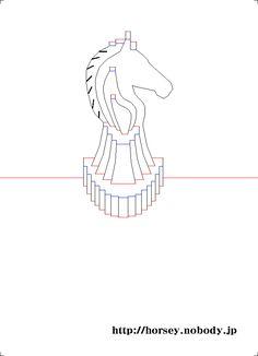 knight.gif 650×900 pixels