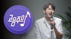 [고음주의] 임슬옹 - 너야 #2AM #투에이엠