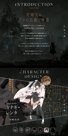 Web Design, Game Ui Design, Site Design, Layout Design, Event Banner, Web Banner, Banners, Gaming Banner, Promotional Design