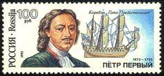 почтовые марки Пётр Первый