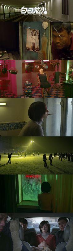 Black Coal Thin Ice (2014)