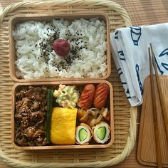 Gyu-don lunch box Asian Recipes, Healthy Recipes, Healthy Food, Bento Box Lunch, Aesthetic Food, Japanese Food, Food Art, Food To Make, Food And Drink