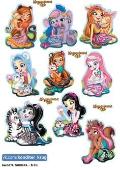 Peppa Pig Stickers, Greek Goddess Art, Disney Cars Party, Homemade Stickers, Custom Monster High Dolls, Cute Coloring Pages, Illustration Sketches, Printable Stickers, Cute Dolls