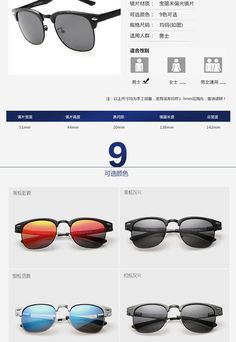 8d0cf5cdd6 New Polarized Sunglasses Men Aluminum Magnesium Alloy Frame Casual Driving Glasses  Women Semi Frame m Nails uv400 8558