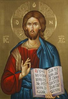 Christ the Teacher. One of the most beautiful Orthodox icons of Jesus that I have ever seen. Lord Jesus Christ, Son of God, have mercy on me, a sinner! Religious Images, Images Of Christ, Religious Icons, Religious Art, Christ Pantocrator, Byzantine Icons, Byzantine Art, Image Jesus, Greek Icons