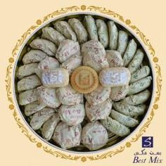 with a supreme range of Mediterranean handmade sweets. arabic, sweets, arabian, arabic sweets, arabian sweets, baklawa, bakalava, london, online, order, park royal, uk, united kingdom, quality, top, brand, patchi, patchi sweets, arabic cakes
