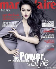 Marie Claire Hong Kong November 2014 Cover (Various Covers).   Chen Man - Photographer.   Fan Bing Bing - Actor.