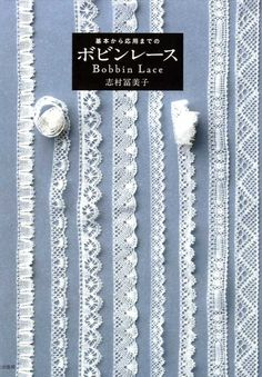 Basic Bobbin Lace Japanese Craft Book by PinkNelie on Etsy Hairpin Lace Crochet, Crochet Motif, Crochet Edgings, Crochet Shawl, Bobbin Lace Patterns, Lace Earrings, Japanese Books, Lace Border, Antique Lace
