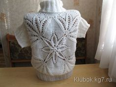 Пуловер «Морозный узор»