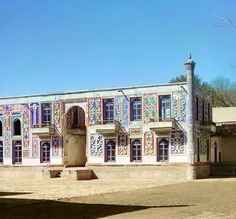 Photos by Sergey Prokudin-Gorsky. Emir Shir-Budun's palace in a country grove. Russia, Bukhara, 1911