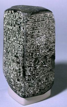 Black basalt rectangular-sided monument recording Esarhaddon's restoration of Babylon, 670 BC (via British Museum)