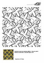 1000 images about m c escher inspires us on pinterest for Mc escher tessellations coloring pages