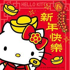 Happy Chinese New Year! #HelloKitty *\(^o^)/*