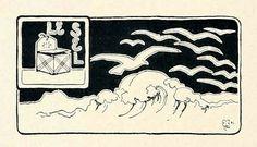 Le Sel    From Les Menus & Programmes Illustrés - Invitations - Billets de Faire-Part - Cartes d'Adresses - Petites Estampes du XVIIème Siècle jusqu'à nos jours.    By Léon Maillard. Published 1898 by G. Boudet, Paris.