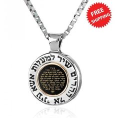 "These inspiring necklaces for men and women feature the 'Priestly Blessing"" in Hebrew from Numbers Inscribed exclusively in pure gold on zirconia pendant with 925 silver bail. Meaningful Jewelry, Christian Jewelry, 14k Gold Ring, Silver Rounds, Gold Bands, Gold Pendant, Jewelry Gifts, Pure Products, Sterling Silver"