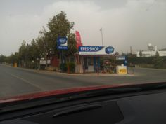 promil istasyon kıbrıs