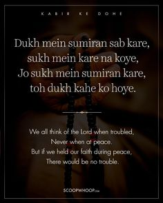 25 Wise Dohas By Kabir That Have All The Answers To The Complex Question Called Life