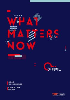 Chu-Chieh Lee on Behance Event Poster Design, Poster Design Inspiration, Typography Inspiration, Graphic Design Posters, Graphic Design Typography, Japanese Typography, 3d Typography, Lettering, Web Design