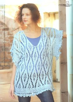 Crochetemoda: Tunics