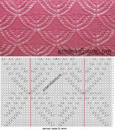 Lace knitting pattern Nr 637 (big smiling diamonds)