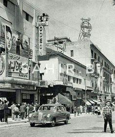 Basra,alashar alwatan street in 1954