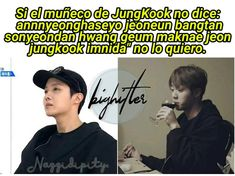 Jung Kook, Exo Memes, Kpop, About Bts, Foto Bts, Yoonmin, Boy Groups, Haha, Funny