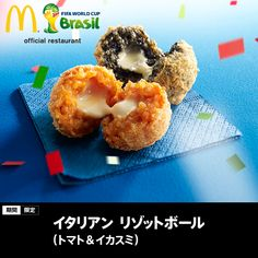 Nice combination between blue background and food colours. What a contrast | Food Science Japan: McDonald's World Cup Series Italian Risotto Balls