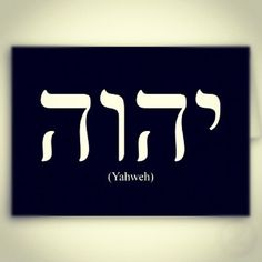 """Yahweh in Hebrew means """"The Hand - Behold! The Nail - Behold!"""" Jesus our Messiah! Yeshua HaMashiach!"""