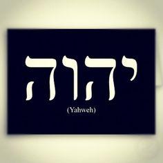 ~ Yahweh! ~