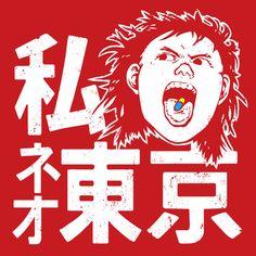 """baznetart:  """"I Heart Neo Tokyo"""" tee at my RedBubble:..."""