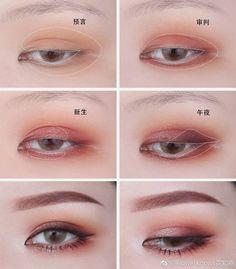 Korean style subtle makeup tutorial Peach pinks a. Korean style subtle makeup tutorial Peach pinks and shimmers eye makeup look Korean Makeup Look, Korean Makeup Tips, Korean Makeup Tutorials, Beauty Makeup Tips, Makeup Hacks, Makeup Ideas, Beauty Advice, Beauty Hacks, Korean Makeup Ulzzang