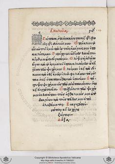Inc.IV.758: Inc.IV.758 Psalterium Romanum. Greco ([non dopo il 1 ottobre 1498])