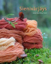 Knitting, Art Yarn, Books, Design, Style, Plants, Diy, Threading, Swag