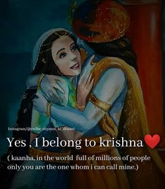 Radha Krishna Songs, Krishna Mantra, Krishna Flute, Jai Shree Krishna, Lord Krishna Images, Radha Krishna Pictures, Radha Krishna Photo, Krishna Photos, Krishna Art
