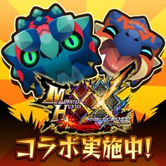 Monster Hunter Stories v1.0.50 Mod Apk Familiar monsters appeared in a cute puzzle piece! Kimi also become a rider Lets go to adventure in the fellow Otomon!      simple exhilarating puzzle     Battle of the monster it is a simple puzzle of only align three Otomon. And align four or more with special effect piece is created! It will advantageously fight the battle by making full use of the puzzle!      trying to Otomon to fellow     Otomon appeared a number that appeared in Monster Hunter…