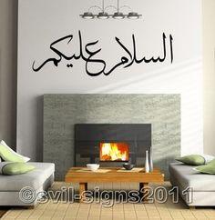 Islamic Muslim Art as Salamu Alaykum Islamic Calligraphy Wall Sticker KIT2 | eBay