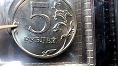 Разновидность монеты 5 рублей 2016 г  Банка России