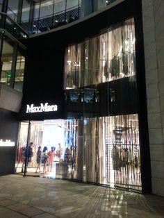 Shop Entry