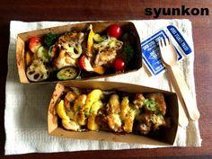 【簡単!おもてなし・持ちよりに】鶏とじゃがいもの味噌だれチーズ、鶏と夏野菜のチーズ焼き | 山本ゆりオフィシャルブログ「含み笑いのカフェごはん『syunkon』」Powered by Ameba