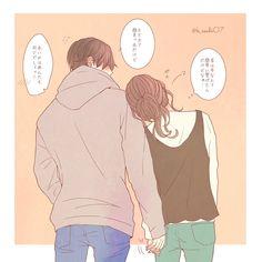 Anime Cupples, Anime Love, Kawaii Anime, Bff Drawings, Anime Couples Drawings, Cute Couple Art, Cute Couples, Fairy Tail Ships, Couple Illustration