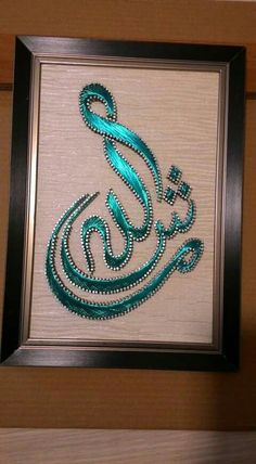 Aluminum Crafts, Nail String Art, Basic Embroidery Stitches, Girl Drawing Sketches, String Art Patterns, Butterfly Wall Art, Arabic Calligraphy Art, Islamic Wall Art, Creation Deco