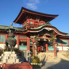 """防府天満宮 Hofu Temangu Shrine  #hofu #shrine #yamaguchi #travel #일본 #야마구치 #여행 #호후 #신사 #神社 #日本 #山口 #防府 #旅行 #ญี่ปุ่น #jepang"" Photo taken by @ishideo on Instagram, pinned via the InstaPin iOS App! http://www.instapinapp.com (01/08/2016)"