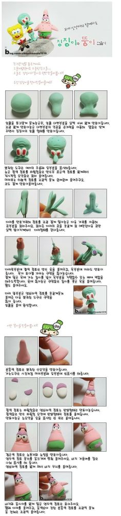 Ultralight pretty simple tutorial Korea - Squidward and Patrick Star